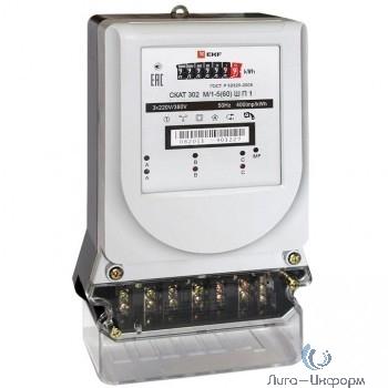 EKF 30302 Счетчик электрической энергии СКАТ 302М/1-5(60) Ш П EKF PROxima
