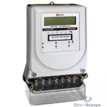 EKF 30301 Счетчик электрической энергии СКАТ 302Э/1-5(60) Ш П1 EKF PROxima