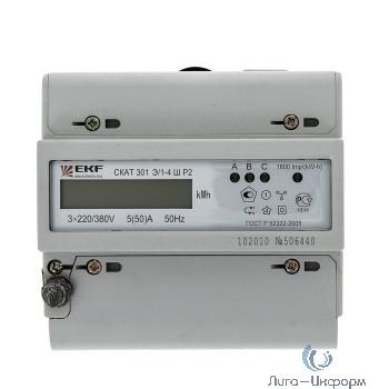 EKF 30101 Счетчик электрической энергии СКАТ 301Э/1-4 Ш Р2 5(50)A EKF PROxima