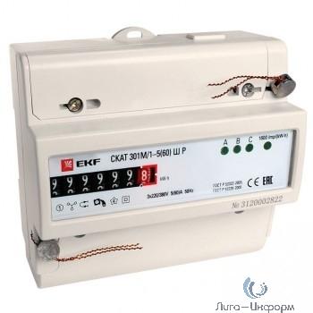 EKF 30102P Счетчик электрической энергии СКАТ 301М/1 - 5(60) Ш Р EKF PROxima