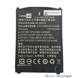 CIPHER RS30 аккумулятор 2500 mAh_NEW [KBRS300X01503]