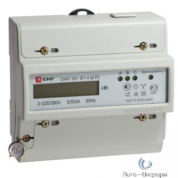 EKF 30101P Счетчик электрической энергии СКАТ 301Э/1 - 5(60) Ш Р EKF PROxima