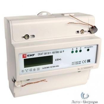 EKF 30103P Счетчик электрической энергии СКАТ 301Э/1 - 10(100) Ш Р EKF PROxima