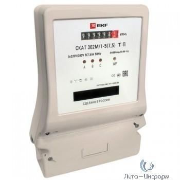 EKF 30202P Счетчик электрической энергии СКАТ 302М/1 - 10(100) Ш П EKF PROxima