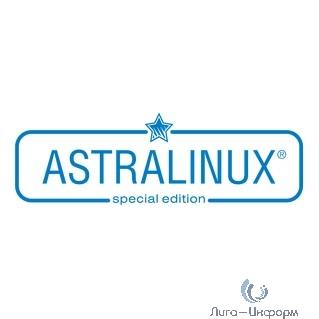 100150116-101 Лицензия на право установки и использования операционной системы специального назначения «Astra Linux Special Edition» РУСБ.10015-01 версии 1.6 формат поставки BOX (МО без ВП)