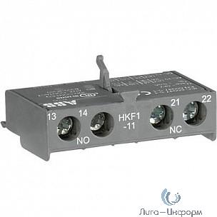 ABB 1SAM201901R1001 Фронтальные доп.контакты 1НО+1НЗ HKF1-11 для автоматов типа MS116, MS132, MS132-T, MO132, MS165, MO165