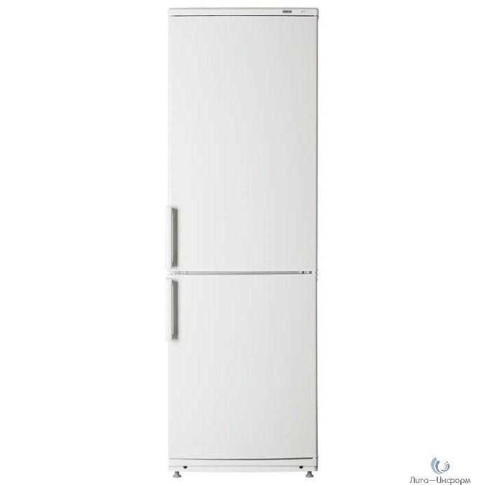 Atlant 4021-000 Холодильник белый (CBD00005603)