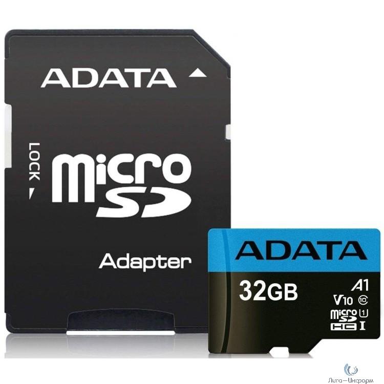 Micro SecureDigital 32Gb A-DATA AUSDH32GUICL10A1-RA1 {MicroSDHC Class 10 UHS-I, SD adapter}