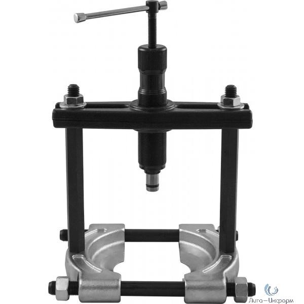 AE310004 Сьемник с сепаратором и гидравлическим цилиндром в наборе, диапазон захватов 105-150 мм, глубина захвата 300 мм, max усилие 10 т.