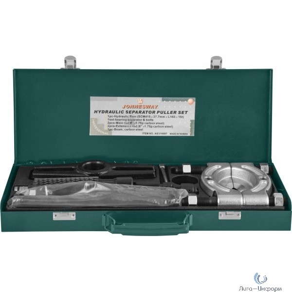 AE310007 Сьемник с сепаратором и гидравлическим цилиндром в наборе, диапазон захватов 75-105 мм, глубина захвата 375 мм, max усилие 10 т.