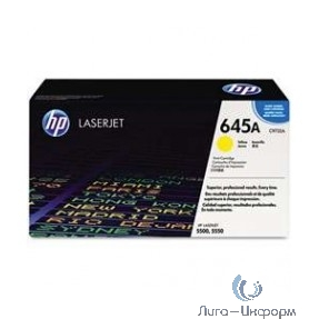 HP Картридж C9732AC лазерный желтый (12000 стр)  (белая корпоративная коробка)