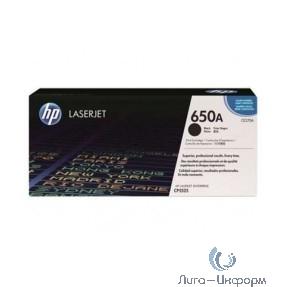 HP Картридж CE270AC лазерный черный (13500 стр)  (белая корпоративная коробка)