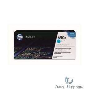 HP Картридж CE271AC лазерный голубой (15000 стр)  (белая корпоративная коробка)