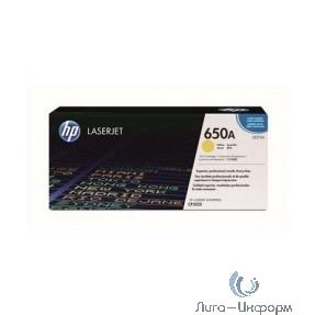 HP Картридж CE272AC лазерный желтый (15000 стр)  (белая корпоративная коробка)