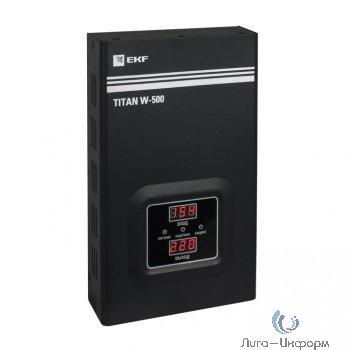 EKF stab-w-500 Стабилизатор напряжения настенный TITAN W-500 EKF PROxima