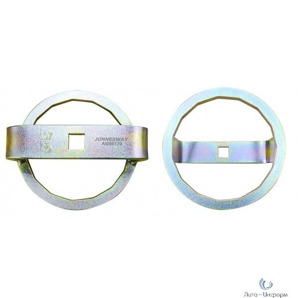 """AI050170 Ключ масляного фильтра 1/2""""DR, 107 мм, 15 граней, для грузовых автомобилей VOLVO"""