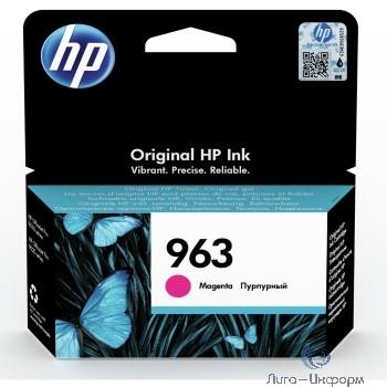 HP 3JA24AE Картридж струйный  963 пурпурный (700стр.) {HP OfficeJet Pro 901x/902x/HP}