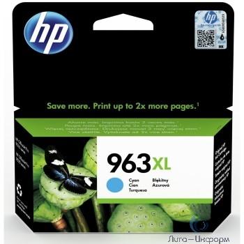 HP 3JA27AE Картридж струйный  963 голубой (1600 стр.) {HP OfficeJet Pro 901x/902x/HP}