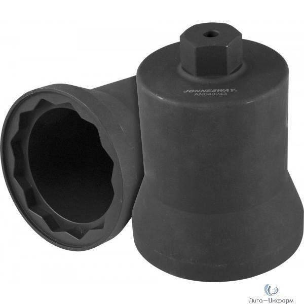 AN040243 Головка торцевая с внешним приводом Н36 мм, 12-гранная, 95 мм, для ступичных гаек грузовых автомобилей Mercedes.