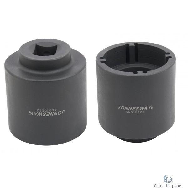 """AN010232 Головка торцевая радиусная 3/4""""DR, 53.5 мм, для ремонта трансмиссии автомобилей MAN"""