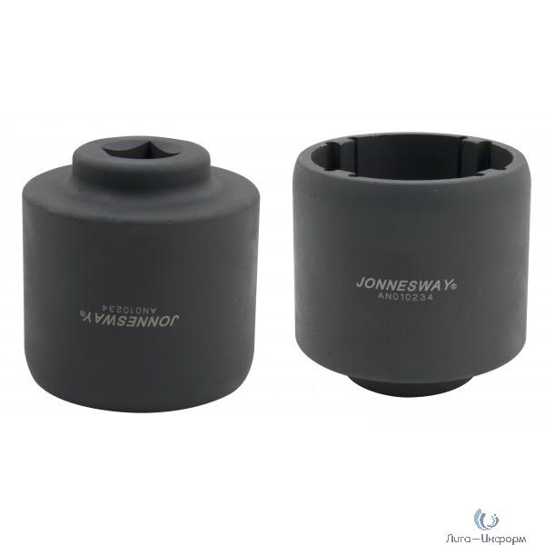 """AN010234 Головка торцевая радиусная 3/4""""DR, 58 мм, для шлицевой гайки 8-ступенчатой автоматической коробки передач автобусов SCANIA."""