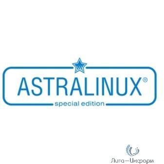100150116-002 Лицензия на право установки и использования операционной системы специального назначения «Astra Linux Special Edition» РУСБ.10015-01 версии 1.6 формат поставки ОЕМ (ФСТЭК)