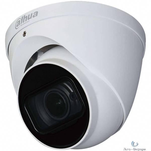 DAHUA DH-HAC-HDW1400TP-Z-A Видеокамера