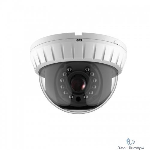 ATIS AMH-D12-2.8 Уличная купольная MHD камера ATIS AMH-D12-2.8 с подсветкой до 20м, 2Мп, 1080р