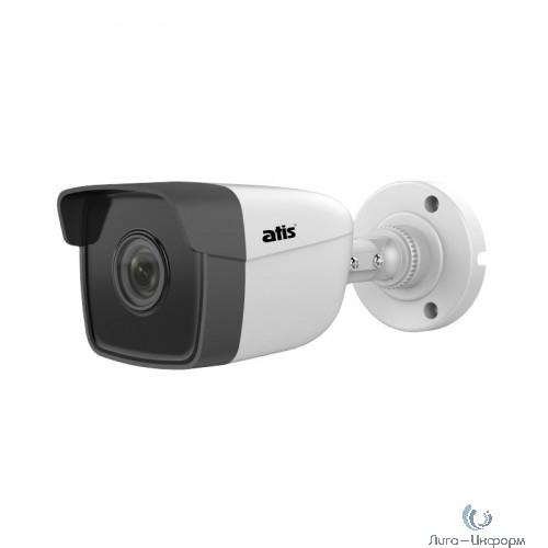 ATIS ANH-B12-2.8 Уличная цилиндрическая IP-камера ATIS ANH-B12-2.8 с подсветкой до 20м, 2Мп, 1080р