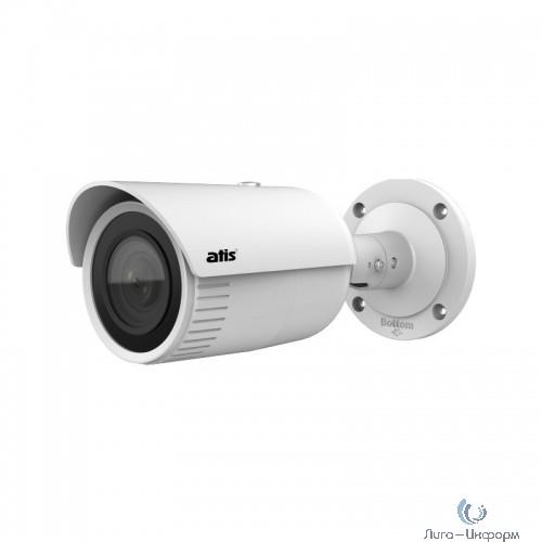 ATIS ANH-BM12-VF Уличная цилиндрическая IP-камера ATIS ANH-BM12-VF с подсветкой до 30м, 2Мп, 1080р