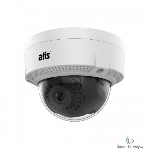 ATIS ANH-D12-2.8 Уличная купольная IP-камера ATIS ANH-D12-2.8 с подсветкой