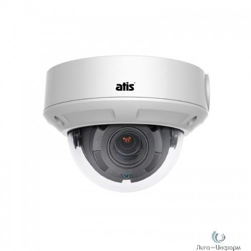 ATIS ANH-DM12-VF Уличная купольная IP-камера ATIS ANH-DM12-VF с подсветкой до 30м, 2Мп, 1080р