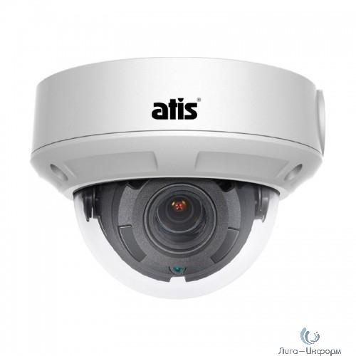 ATIS ANH-DM12-Z-PRO Уличная цилиндрическая IP-камера ATIS ANH-DM12-VF с подсветкой до 30м, 2Мп, 1080р