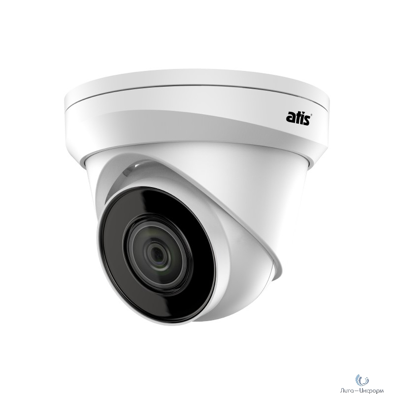 ATIS ANH-E12-2.8 Уличная IP-камера ATIS ANH-E12-2.8, 2Мп с подсветкой до 20м
