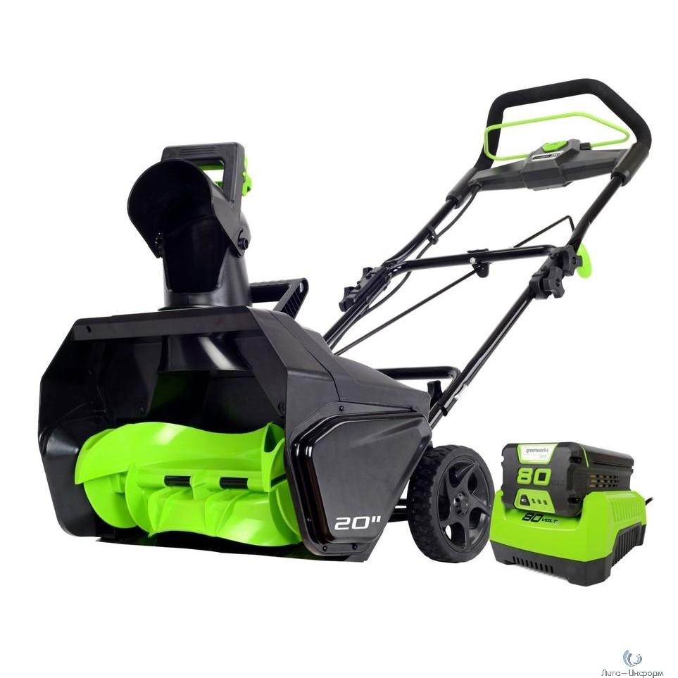 Greenworks Снегоуборщик аккумуляторный GD80STK2, {80V, 51 см, бесщеточный, с 1хАКБ 2 А.ч и ЗУ} [2600107UA]