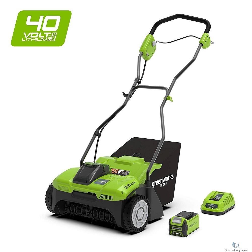 Greenworks Аэратор аккумуляторный G40DT30K6, {40V, с 1хАКБ 6 А.ч. и ЗУ} [2504807UF]
