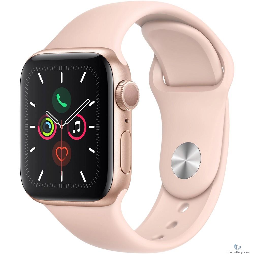 Apple Watch Series 5, 40 мм, корпус из алюминия золотого цвета, спортивный браслет цвета «розовый песок» [MWV72RU/A]