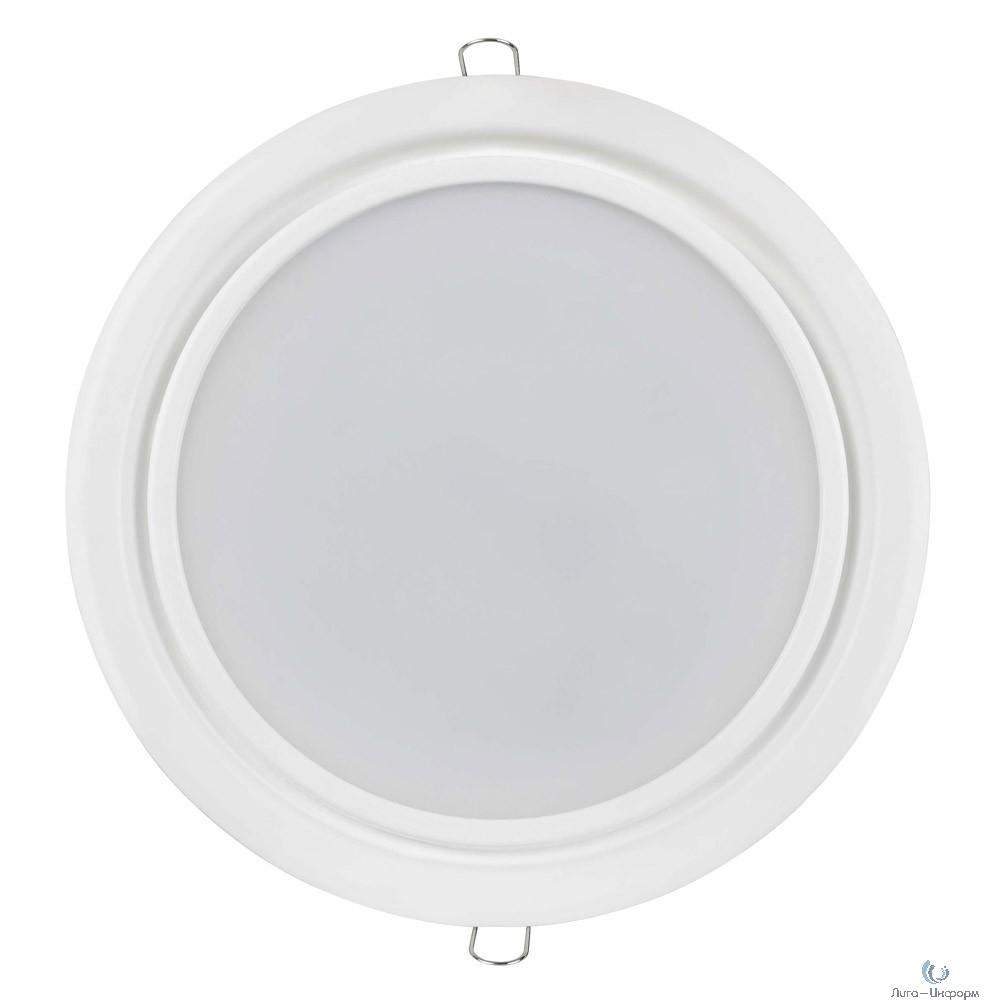 GALAD 10733 Пиксель LED-18-d250/В/М/4000