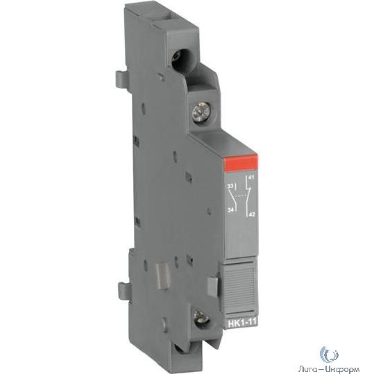 ABB 1SAM201902R1001 Боковые доп.контакты 1НО+1НЗ HK1-11 для автоматов типа MS116, MS132, MS132-T, MO132, MS165, MO165