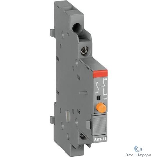 ABB 11SAM201903R1001 Боковые сигнальные контакты 1НО+1НЗ SK1-11 для автоматов типа MS116, MS132, MS132-T, MO132, MS165, MO165