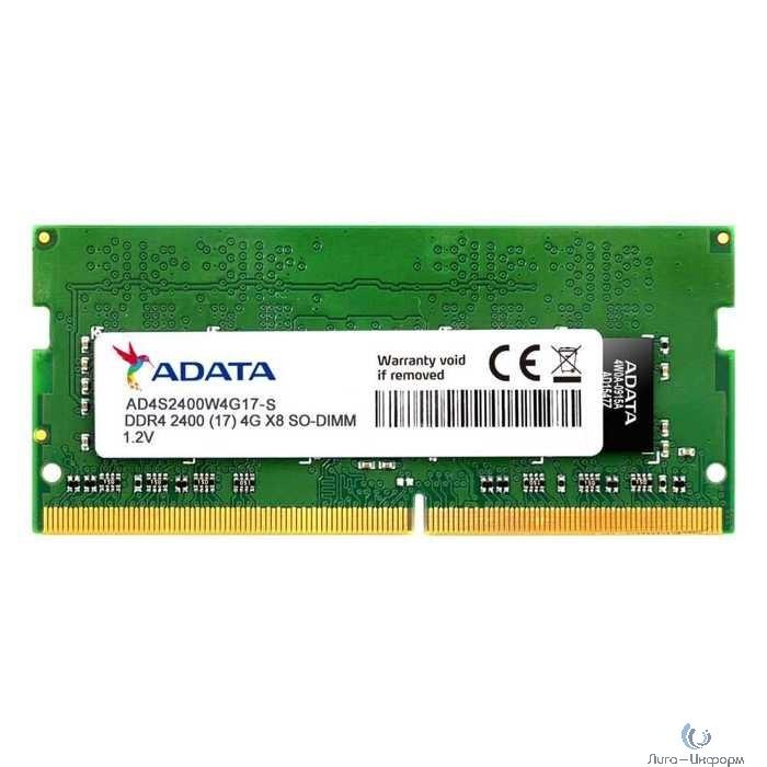 A-Data DDR4 SODIMM 4GB AD4S2400W4G17-S PC4-19200, 2400MHz