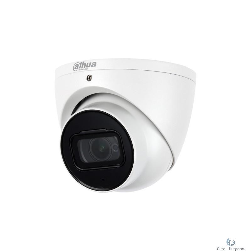 DAHUA DH-HAC-HDW2501TP-A-0360B Видеокамера