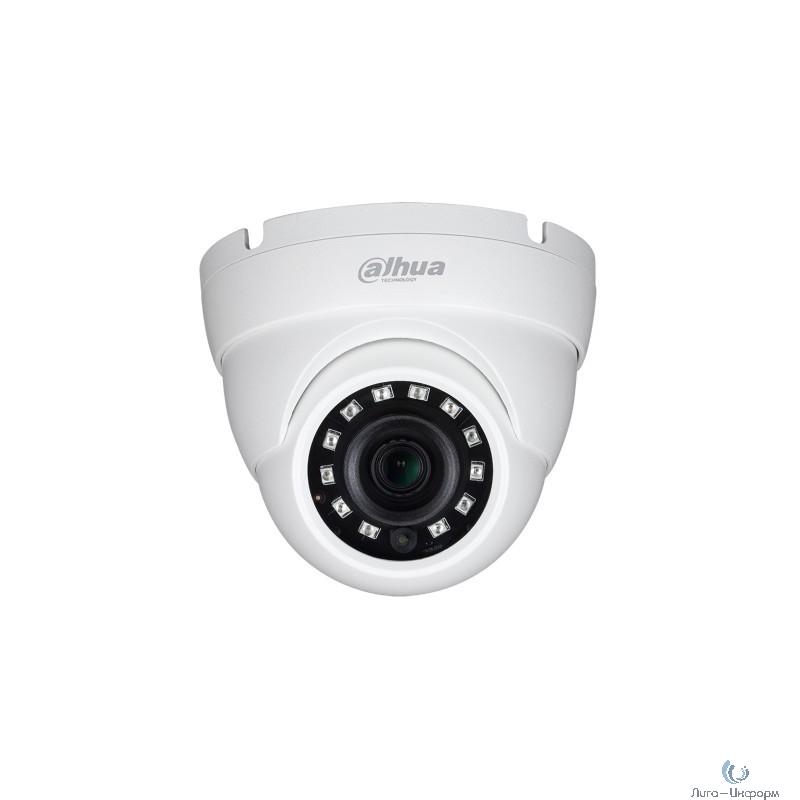 DAHUA DH-HAC-HDW1801MP-0280B Видеокамера
