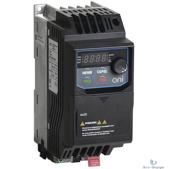 IEK A400-21E0075IP20F Преобразователь частоты A400  220В, 1Ф 0,75 kW 4,2А серии ONI