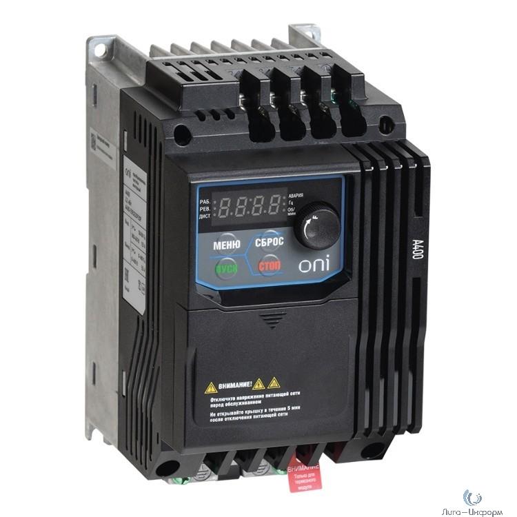 IEK A400-21E015IP20F Преобразователь частоты A400  220В, 1Ф 1,5 kW 7,5А серии ONI