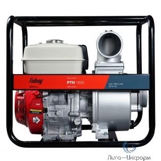 FUBAG Мотопомпа для чистой воды PTH 1600 (двиг.Honda_1600 л/мин_30м) [568709]