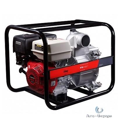 FUBAG Мотопомпа для сильнозагрязненной воды PTH 1600Т (двиг.Honda_1600 л/мин_30м) [568711]