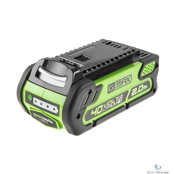 Greenworks Аккумулятор G40B2, {40V, 2 А.ч} [2926907]