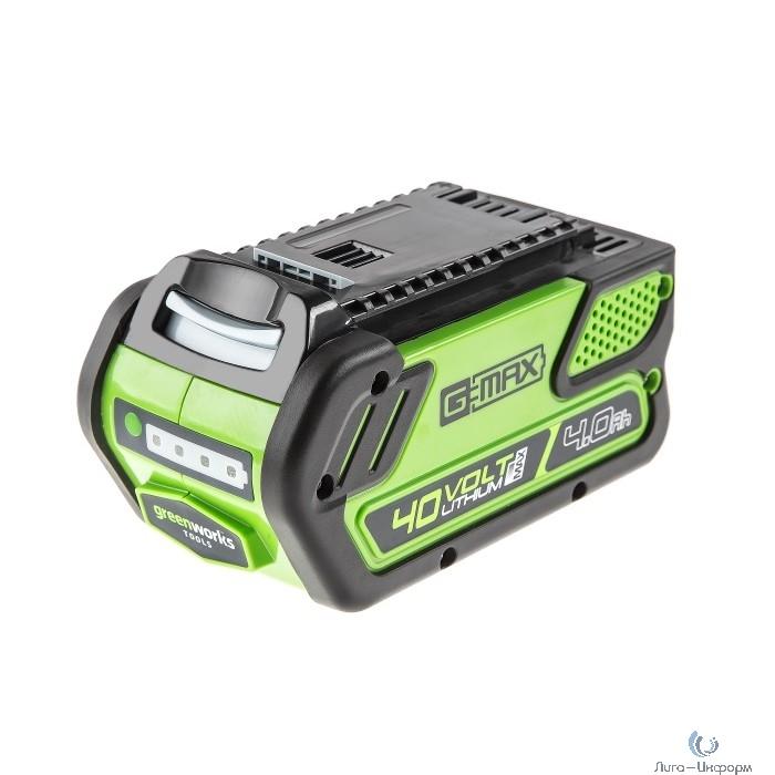 Greenworks Аккумулятор G40B4, {40V, 4 А.ч} [2927007]