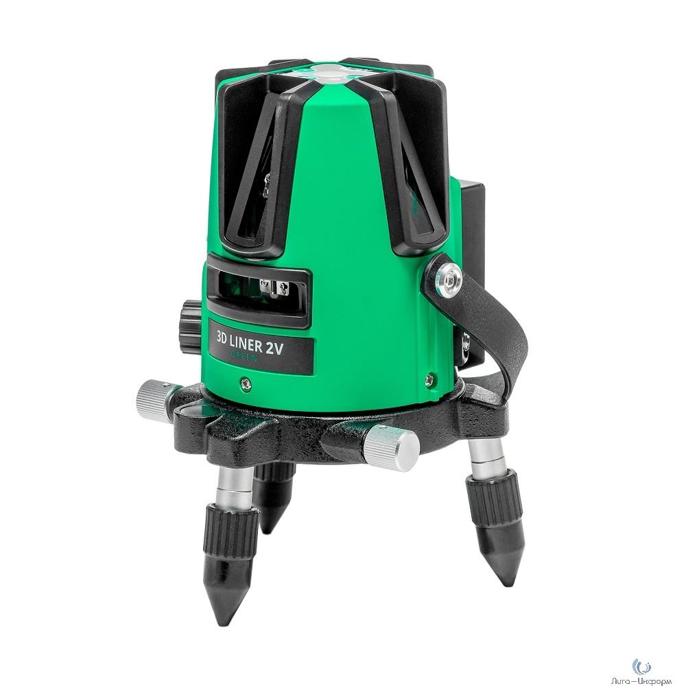 ADA 3D Liner 2V Green  Построитель лазерных плоскостей [А00532]